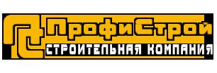 ПрофиСтрой